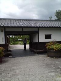 京都の公衆トイレリスト(その30)