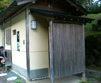 京都の公衆トイレリスト(その26)