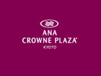 ANAクラウンプラザホテル京都/短期ビアガーデンスタッフ