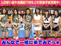 モアキャスト/イベント・キャンペーンスタッフ