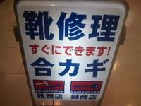 京都駅からすぐです!