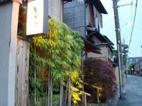 京都のキメラ