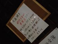 大森靖子 in 拾得 2月27日
