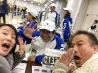 京都マラソン2018~エキスポ編♪~