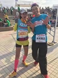 マラソンのウエスポーチ♪廃版ですか~~~~!!