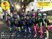 京都マラソン2017 CW-X×JINSチャレンジラン☆彡~走るおばさん♪プロモーションビデオ♪