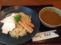 NEW『スパイシーカレーつけ麺』