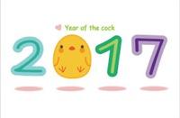 新年明けましておめでとうございます!(^^)!