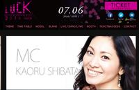 LUCK 京都ファッションショー