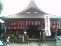 厨房屋のオヤジの京都歩き旅・千本ゑんま堂