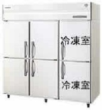 搬入作業込みの6ドア冷凍冷蔵庫