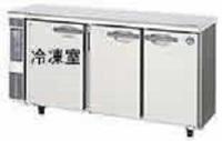 宮城県への3ドア台下冷凍冷蔵庫