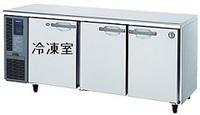 立ち飲み屋様への冷凍冷蔵庫