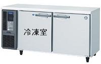 台下冷凍冷蔵庫のお見積もり