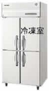 広島への業務用4ドア冷凍冷蔵庫