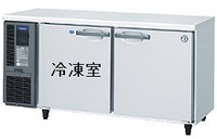 焼き鳥屋様への台下冷凍冷蔵庫