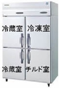 和食処様への業務用三温庫
