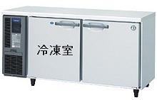 串屋様への台下冷凍冷蔵庫