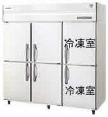 名古屋への業務用6ドア冷凍冷蔵庫