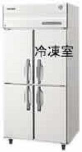 うどん店様への4ドア冷凍冷蔵庫