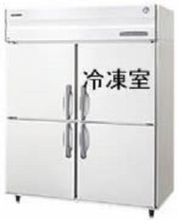 長野県への4ドア冷凍冷蔵庫