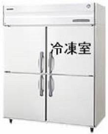 長野県への業務用4ドア冷凍冷蔵庫