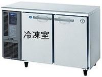 大阪への小型台下冷凍冷蔵庫