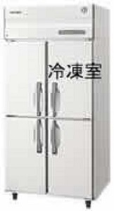 お蕎麦屋様への業務用冷凍冷蔵庫