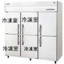 鹿児島への業務用6ドア冷凍冷蔵庫