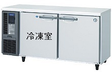 洋食屋様への台下冷凍冷蔵庫