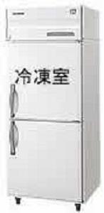 京都の居酒屋様への業務用冷凍冷蔵庫