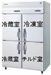割烹様への三温冷凍冷蔵庫