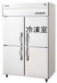 納入待ちの冷凍冷蔵庫