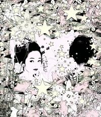 花の舞八重の舞 漫画