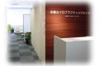 京都カイロプラクティックセンター