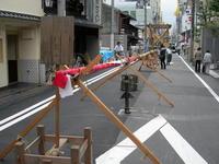 祇園祭・鉾建て 【放下鉾】