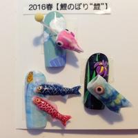 JNEC 1級 アート