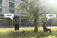 屋外環境と快適性に関する実験研究(ゼミ研究)  #ノートルダム#大学