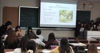 「福祉生活デザイン基礎演習Ⅳ」 研究発表会をしました