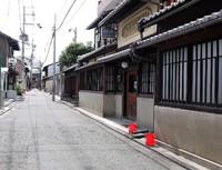 西陣の細道 (山名辻子)
