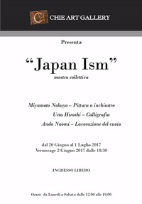 ミラノで作品展示致します。