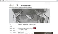 作品紹介サイトが出来ました。