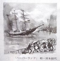 読売新聞掲載の絵(6/9)ハーバーランド