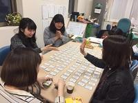 京都百人一首 かるた会が開かれました