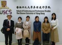 香港中文大学専業進修学院での日本語教育実習を実施しました