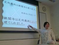 香港日本語教育実習レポート  小坂実可さん