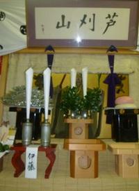 祇園祭に行ってきました ―3年次生「専門演習」クラス2