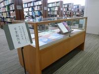【お知らせ】 「日本語と古典」ゼミ 卒業制作展を開催しています