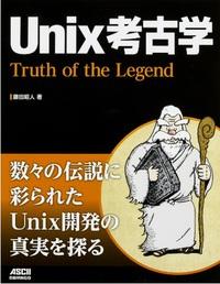OSC京都の基調講演やLTをUstreamで生中継!
