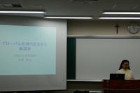 「文化の航跡研究会」を開催しました。